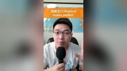 中国谚语英语说