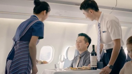 China Southern - SYDNEY TO ME