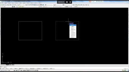 cad2007经典教程-打断工具与合并工具