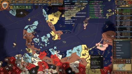 欧陆风云4 汉堡的彩色牛  19