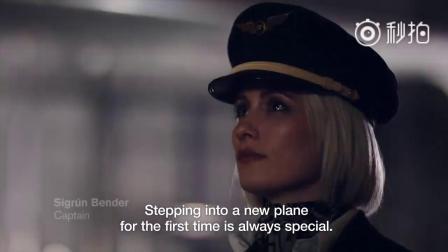 冰岛航空引进首架波音737MAX