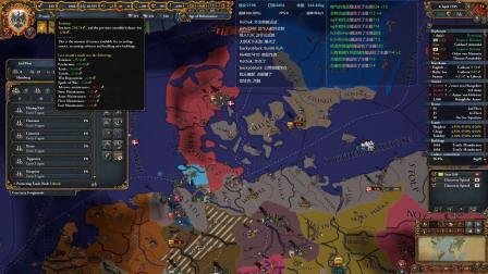欧陆风云4 汉堡的彩色牛  20