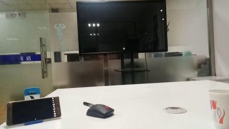 手机 平板 电脑互动投屏