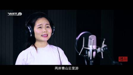 原创歌曲《来到黄草不想走》录音演唱版