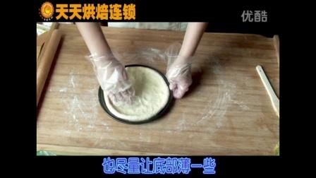 裱花嘴的使用_烘焙日记__烘焙工具 微波炉君之烘焙视频教程全集1_烘焙教学视频