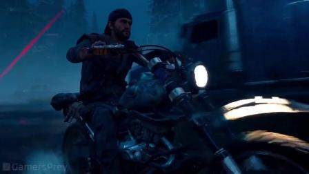 PS4游戏往日已逝最新预告片公布