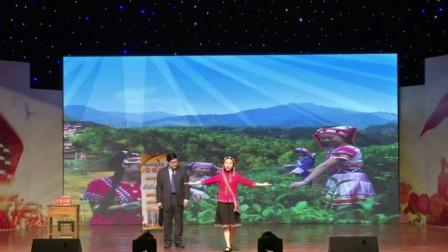 中国人民银行乳源瑶族自治县支行—小品表演