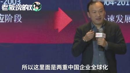 阿里云副总裁:中国企业真正的全球化机遇还没到