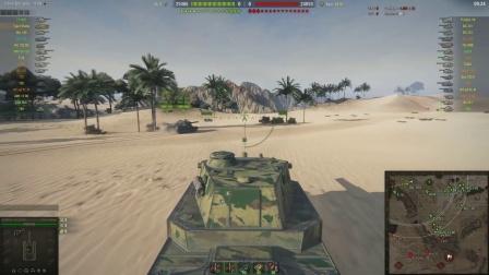 坦克世界每日最佳第十九期!新版本重坦崛起,五式重战要胜天半子?