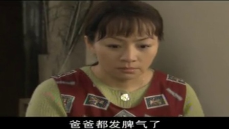玉:宋丹丹- 空房子 12- Cut1