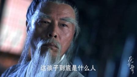 花千骨:百花凋残异香盛,世间最后一位神,花千骨出生在花莲村