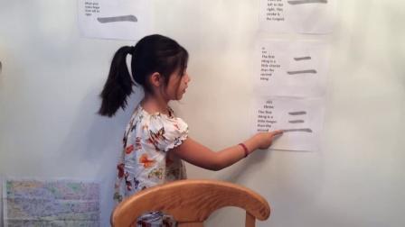 龙凤双语学习网 10 Book1 基本笔画 Lesson 1. 横 Héng