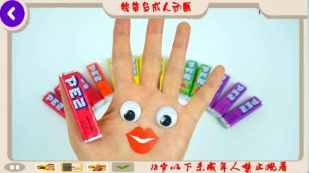 草莓水果蛋糕搅拌机和混合器播放游戏学习儿童玩具的颜色