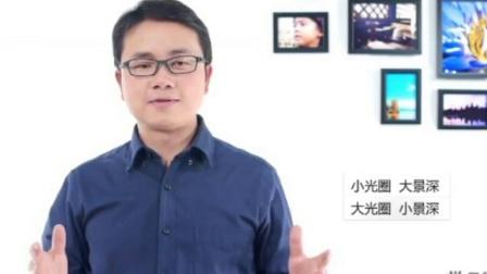 摄像入门 上海淘宝摄影培训 摄影入门ppt