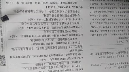 人教版语文四年级下册第八单元基础测试卷-九