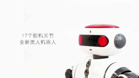 Dobi 语音对话机器人 高科技逗逼智能 编程教育玩具