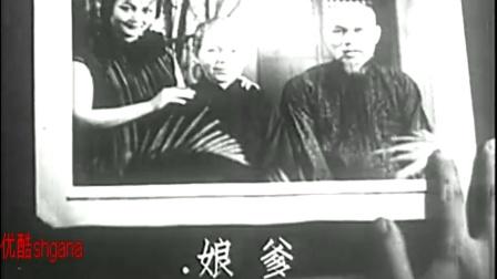 孤岛天堂1939插曲:松花江上  黎莉莉