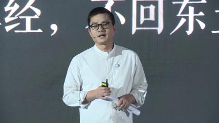 """GMIC北京2018——十年回顾之""""不取真经,不回东土大唐"""""""