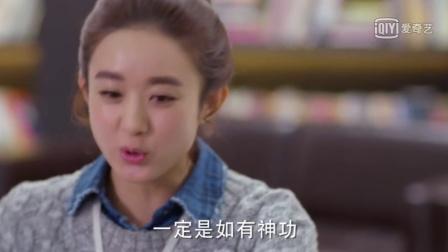 张翰歧视赵丽颖学历太低, 颖姐被逼无奈要做挑菜工作
