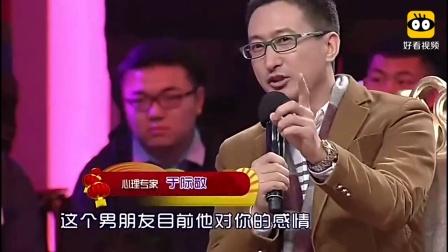 涂磊瞿玮现场大吵场面火爆, 网友: 涂老师凶起来不是一般的凶啊!