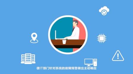 2《联想智慧医院_云管理平台系统解决方案》+intel