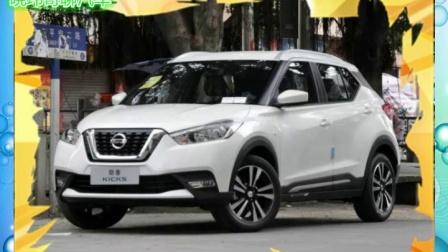 晓玮哥聊汽车:最低7万就能买到这些合资品牌SUV,十年前想都不敢想!