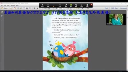 美国加州语文WONDERS欧美外教1对1在线互动课(淘宝店铺:天高任鸟飞外教英语