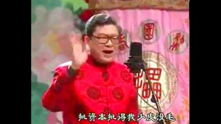 豫剧:杜启泰《倔公公与犟媳妇》山羊爬坡步步高