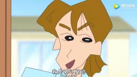 蜡笔小新: 小葵看到帅哥来家里, 立马要求换上新衣服