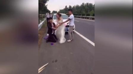 接亲时误将准妻摔在地 新娘死活不嫁了!