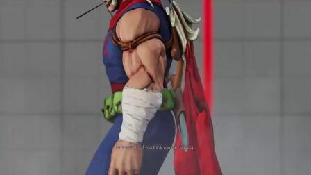 街霸5[AE][Hanitani](豪鬼) VS [Sousuke](是空)