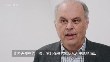 #哈尔滨音乐比赛独家视频 04: 评委之见