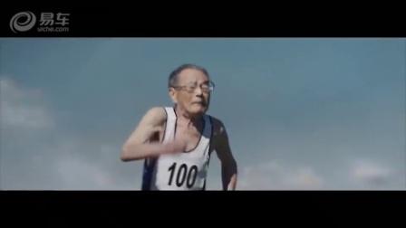2018超级碗丰田汽车