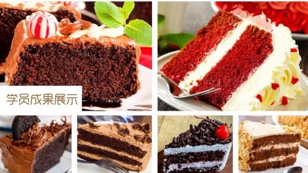 8年庆学1送2、培训翻糖蛋糕、私家烘焙、西点咖啡、饮品甜品