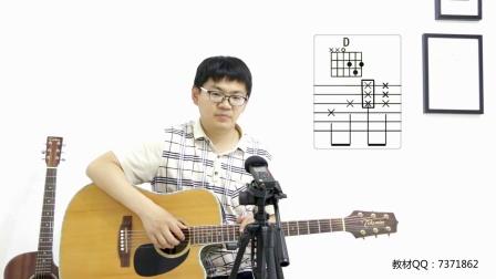 吉他拍弦技巧教学 28课羽翼吉他教室