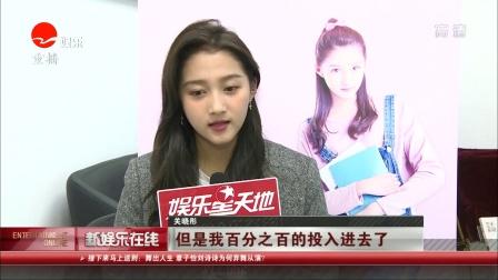 【杨紫官方后援会】不容易 众明星的艺校生活 20170412