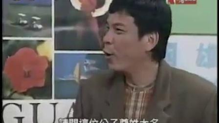 陈亚兰TDFZ 第34集