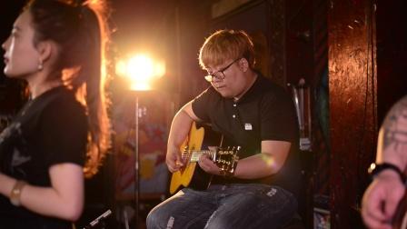 吉他平方 青岛音乐人 翻唱 《爱要怎么说出口》