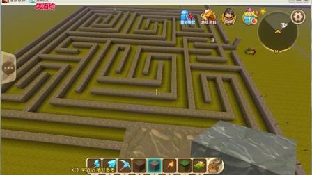 迷你世界 建造大型八卦阵 迷宫 恐龙园  十