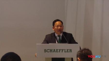 2017上海国际车展:舍弗勒携创新产品及解决方案