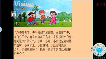【阜阳美雅特小学】一年级下册语文看图写话技巧