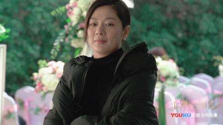《上海女子图鉴》花絮:这不是你以为的海燕!