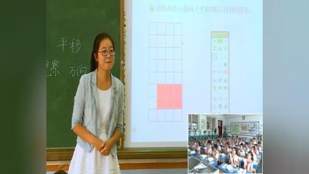 北师大版小学五年級小学數學上册二轴对称和平移平移-董老师配视频课件教案