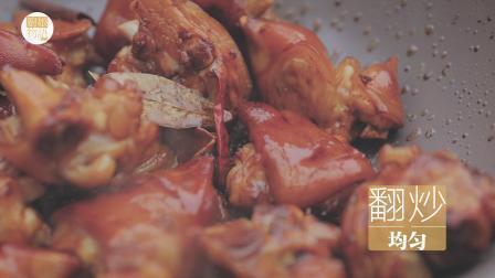 「厨娘物语」黄豆炖猪蹄