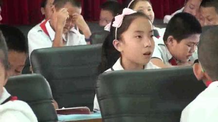 北师大版小学五年级小学数学上册好玩设计秋游方案-王老师(配视频课件教案)