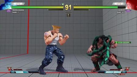 街霸5AE Daigo Umehara vs Jyobin