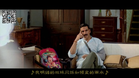 Bawara Mann 印度电影《律界新手2》Jolly LLB 2