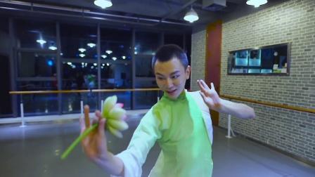 孙科古典舞【采莲】 成都古典舞培训|零基础学古典舞