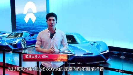 上海车展-纽北赛道最快电动车记录创造者—蔚来汽车EP9