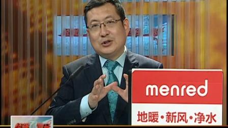 商铺投资有哪些关键点?《2017杭州商铺需求报告》来告诉你